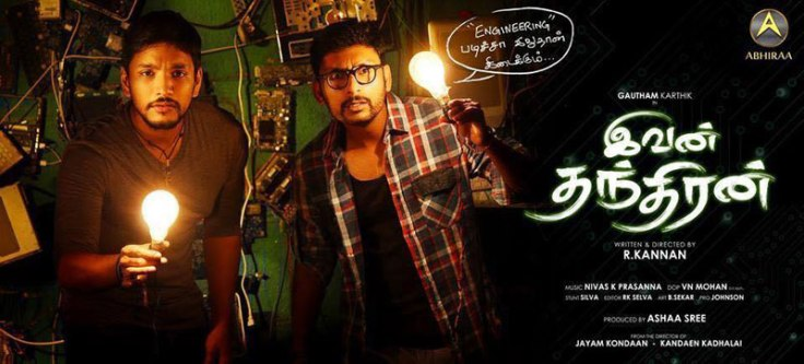 Ivan-Thanthiran-movie-img3
