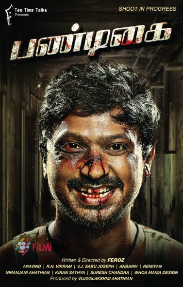 pandigai-first-look-poster_143555798800