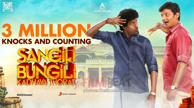 sangili-bungili-kadhava-thorae-movie-poster_148664239300